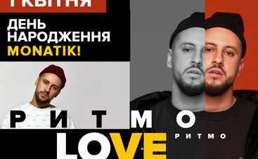 День рождения MONATIKа: М1 подготовил спецпроект и покажет его стадионное шоу