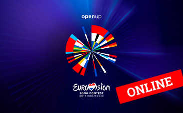 Евровидение-2020 в новом формате: организаторы готовят захватывающее шоу