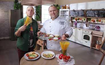 Готовим вместе: Итальянская кухня (эфир от 05.04.2020)