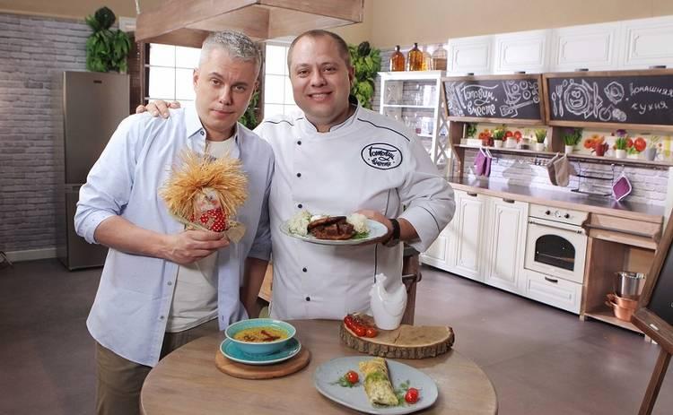 Готовим вместе. Домашняя кухня: смотреть онлайн 15 выпуск от 11.04.2020