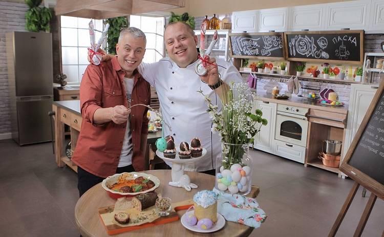 Готовим вместе: Блюда для пасхального стола (эфир от 12.04.2020)