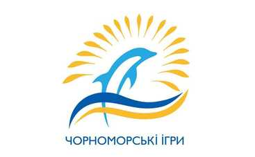 Фестиваль Чорноморські Ігри відбудеться у 2021 році: офіційна заява