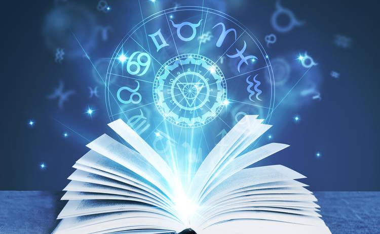 Гороскоп на сегодня 10 апреля для всех знаков Зодиака