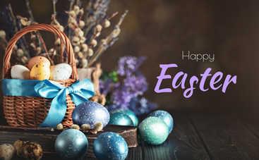 12 апреля: какой сегодня праздник, приметы, именинники и запреты
