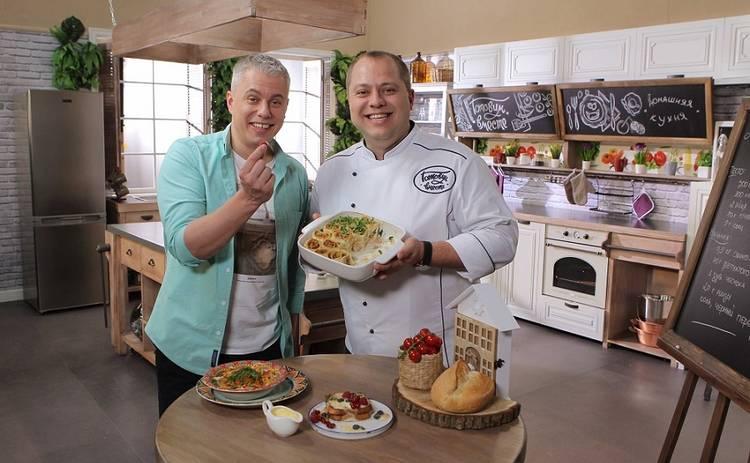 Готовим вместе. Домашняя кухня: смотреть онлайн 16 выпуск от 18.04.2020
