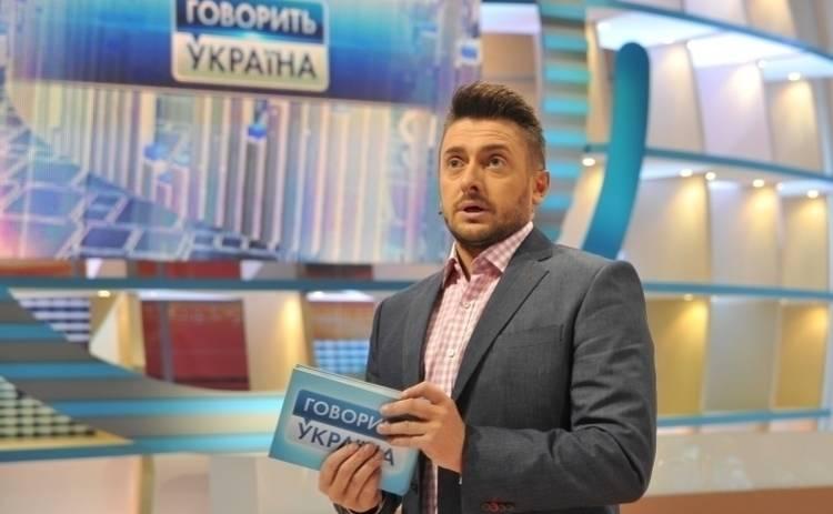 Говорит Украина: Почему мама по ночам ищет мне отца? (эфир от 14.04.2020)