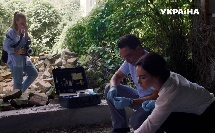 Консультант: смотреть 5 серию онлайн (эфир от 15.04.2020)