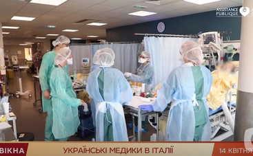 Украинский врач рассказал о рабочей поездке в Италию