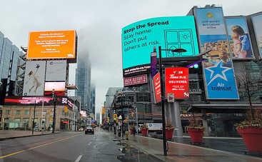 Планета на карантине: Канада – продажа алкоголя и закрытие магазинов марихуаны