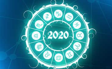 Гороскоп на неделю с 20 по 26 апреля 2020 года для всех знаков Зодиака