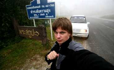 Дима Комаров рассказал, как появилась идея снимать Мир наизнанку: архивные фото 12-летней давности