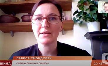 Украинка рассказала правду о ситуации с коронавирусом в Великобритании