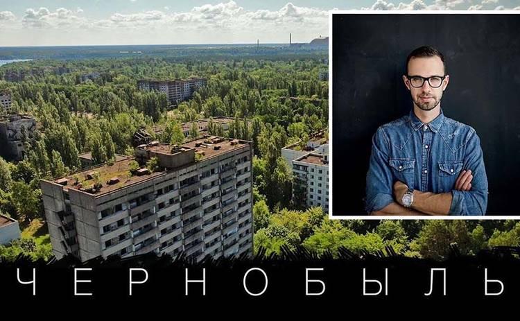Большие выпуски с Антоном Птушкиным: Чернобыль - смотреть онлайн 7 выпуск от 26.04.2020