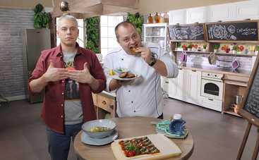 Готовим вместе: Блюда из консервированных сардин (эфир от 26.04.2020)