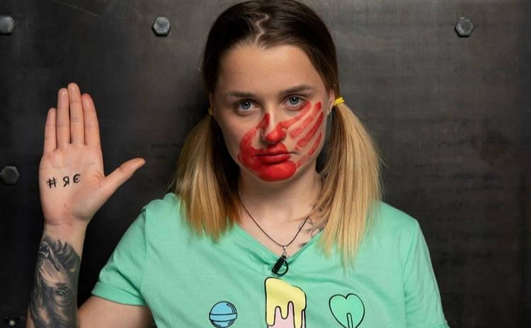 Від пацанки до панянки-4: Юля #Бандитка Чигринец рассказала об интригах и лицемерии на проекте