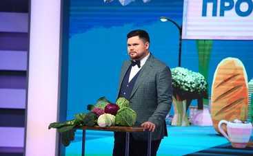 Полезная программа: смотреть онлайн выпуск (эфир от 06.05.2020)
