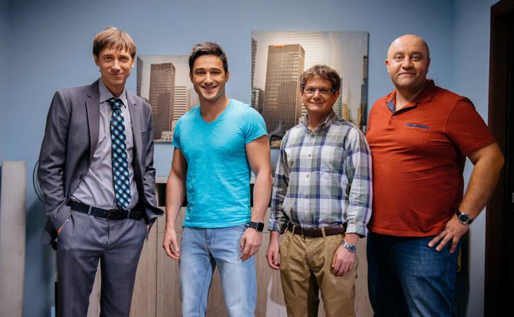 Актеры сериала Папаньки исполнили саундтрек ко второму сезону
