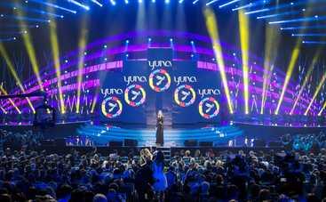 YUNA 2020: стала известна новая дата проведения церемонии
