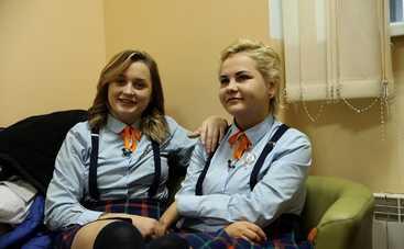 "Від пацанки до панянки-4: Женю #Батюшку Мазур ""отправили"" в наркопритон, а Катю Большакову – в интернат"