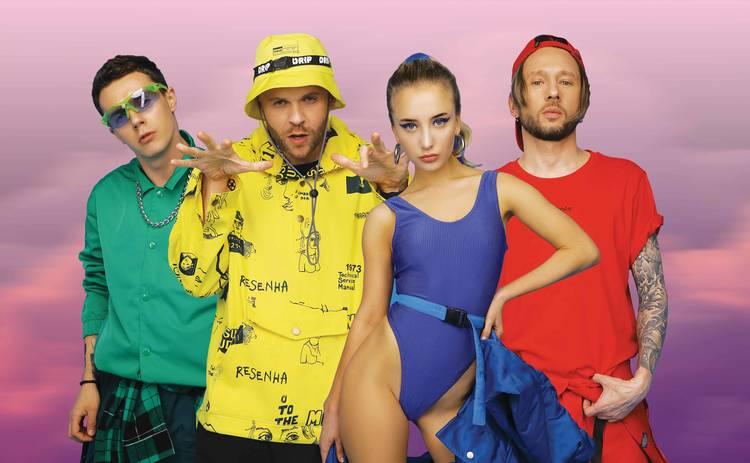 Группа DILEMMA записала карантинный хит и сняла клип в холодильнике