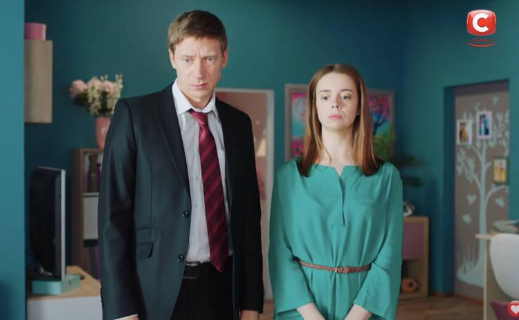 Папаньки 2 сезон: смотреть онлайн 12 cерию (эфир от 19.05.2020)