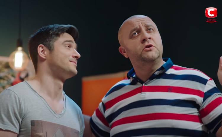 Папаньки 2 сезон: смотреть онлайн 13 cерию (эфир от 20.05.2020)