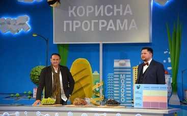 Полезная программа: смотреть онлайн выпуск (эфир от 22.05.2020)