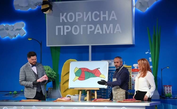 Полезная программа: смотреть онлайн выпуск (эфир от 19.05.2020)