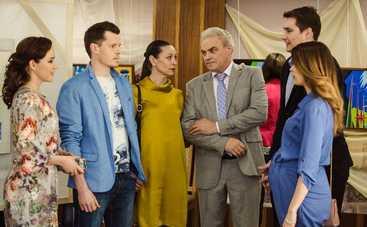 Акварели: смотреть 8 серию онлайн (эфир от 28.05.2020)