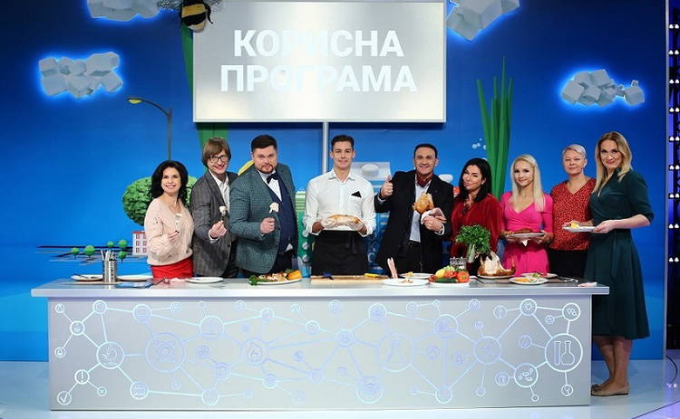 Полезная программа: смотреть онлайн выпуск (эфир от 02.06.2020)