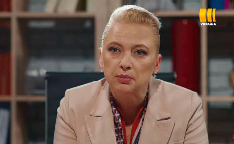 Филин: Арнемская находка - 27 серия - смотреть онлайн эфир от 13.01.2021