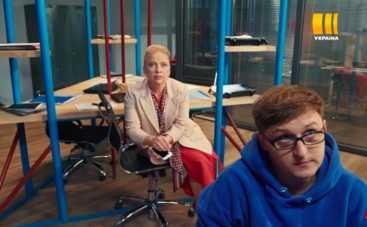 Филин: смотреть 30 серию онлайн (эфир от 03.06.2020)