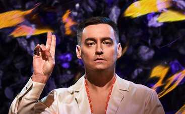 Украинский певец выпустил трек в свой День рождения: премьера Мона Лиза