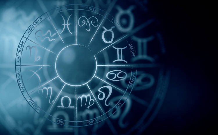 Гороскоп на неделю с 1 по 7 июня 2020 года для всех знаков Зодиака