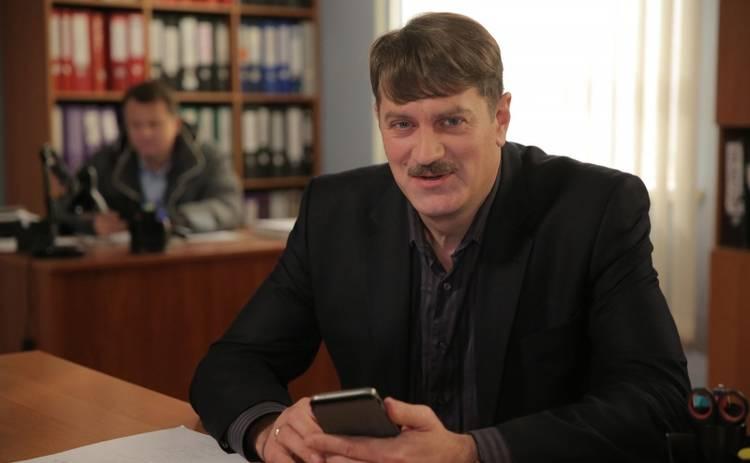 Звезда сериала Как долго я тебя ждала Алексей Зубков получает от съемок огромное удовольствие