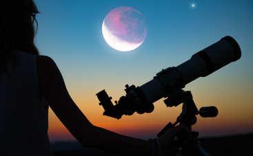 Лунное затмение 5 июня: где и когда смотреть?
