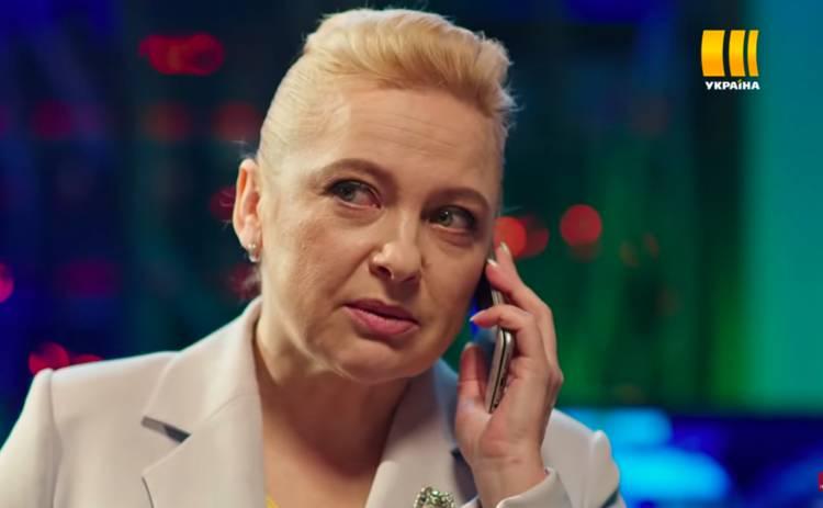 Филин: Охота на фантом - 40 серия - смотреть онлайн эфир от 21.01.2021