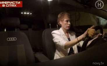 Аферисты-таксисты: Елена-Кристина Лебедь раскрыла одно из самых резонансных мошенничеств