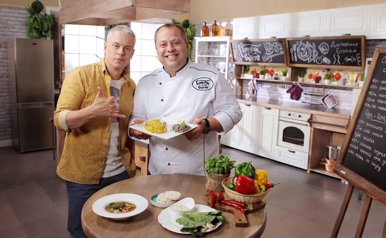 Готовим вместе: Диетические блюда (эфир от 14.06.2020)