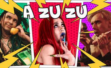 Нашумевшая на Х-факторе группа NZK презентовала эпатажный клип и трек A-ZU-ZU