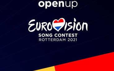 Евровидение 2021: названы дата и место проведения конкурса