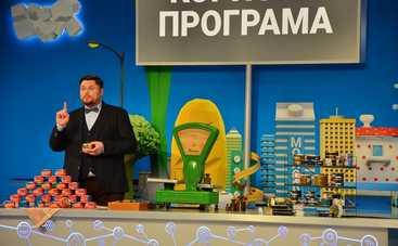 Полезная программа: смотреть онлайн выпуск (эфир от 24.06.2020)