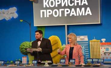 Полезная программа: смотреть онлайн выпуск (эфир от 25.06.2020)