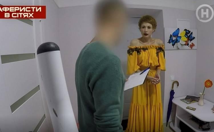 Елена-Кристина Лебедь раскрыла схемы мошенников: признаки аферы и как не попасться на крючок