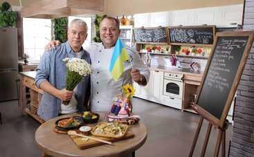 Готовим вместе: Украинская кухня (эфир от 28.06.2020)