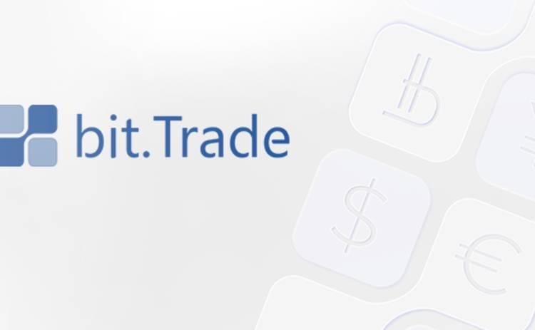 Платформа Bit Trade и управление цифровыми активами Bitbon