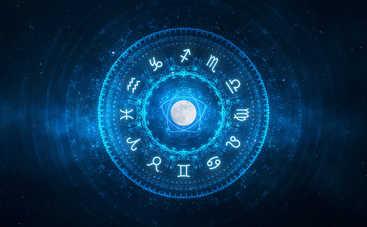 Гороскоп на неделю с 6 по 12 июля 2020 года для всех знаков Зодиака