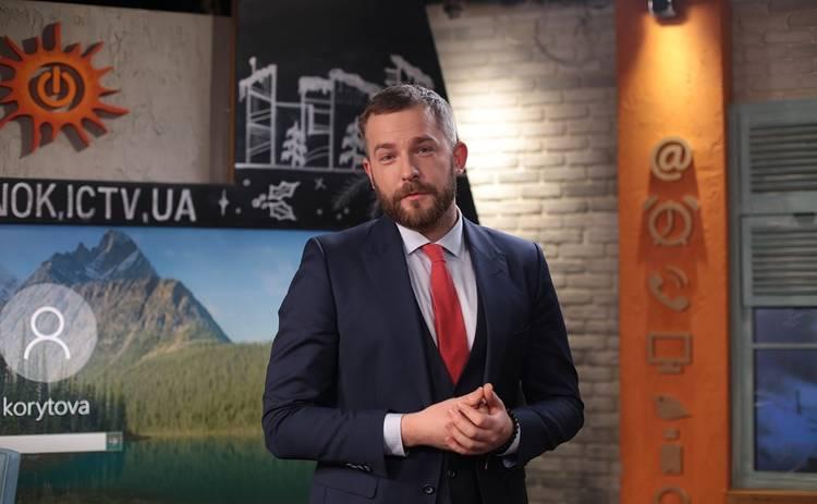 Ведущий Антон Равицкий покидает команду ICTV