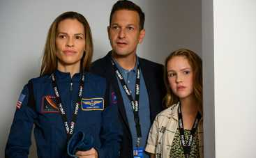 Полет на Марс с Хиллари Суэнк: Netflix показал тизер космического шоу Прочь