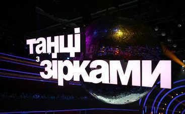 Танці з зірками-2020: названо имя второго судьи главного танцевального шоу страны